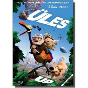 Üles | Up [DVD]