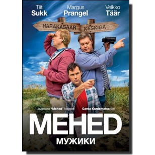 Mehed [DVD]