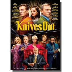 Nugade peal | Knives Out [DVD]