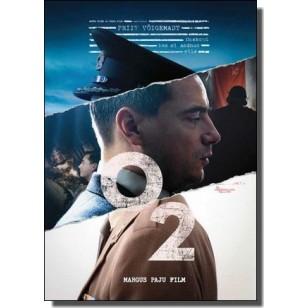O2 [DVD]