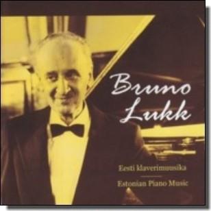 Eesti klaverimuusika / Estonian Piano Music [CD]