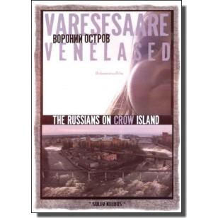 Varesesaare venelased [DVD]
