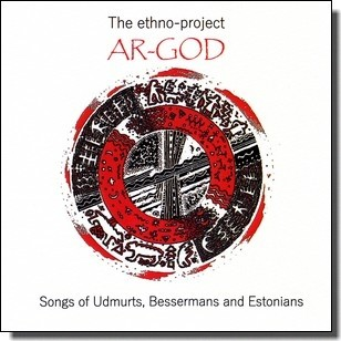 Songs of Udmurts, Bessermans and Estonians [CD]