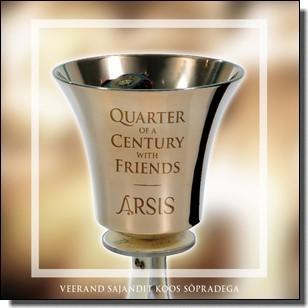 Veerand sajandit koos sõpradega / Quarter of a Century with Friends [CD]