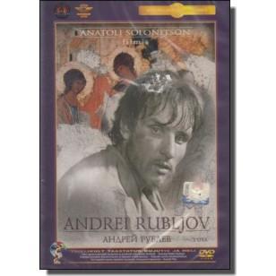 Andrei Rubljov | Андрей Рублев [DVD]