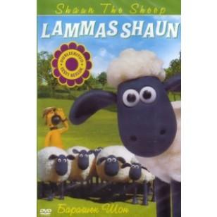 Lammas Shaun [DVD]