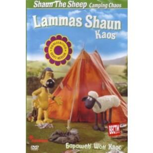 Lammas Shaun 4: Kaos [DVD]
