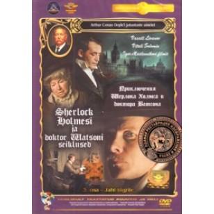 Sherlock Holmesi ja doktor Watsoni seiklused: Jaht tiigrile [DVD]