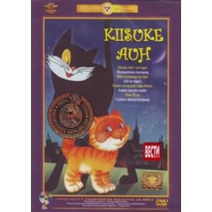Kiisuke Auh [DVD]