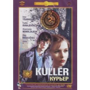 Kuller / Курьер [DVD]
