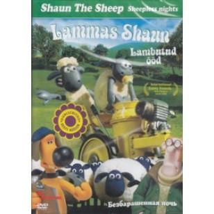 Lammas Shaun 6: Lambutud ööd [DVD]