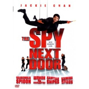 Naabermaja spioon / The Spy Next Door [DVD]