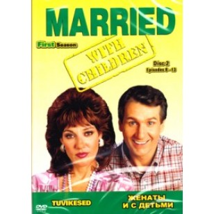 Tuvikesed / Married with Children - Hooaeg 1: episoodid 8-13 [DVD]