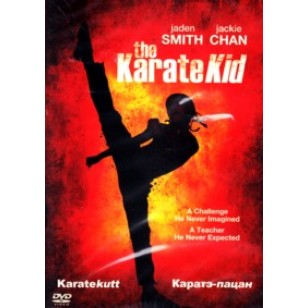 The Karate Kid [DVD]
