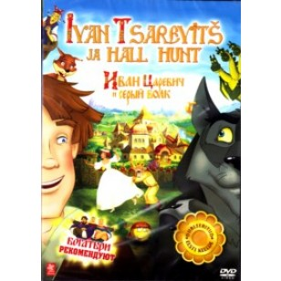 Ivan Tsarevitš ja Hall Hunt [DVD]