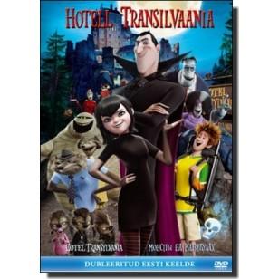 Hotell Transilvaania | Hotel Transylvania [DVD]