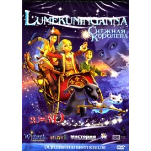 Lumekuninganna / Снежная королева [DVD+3D DVD]