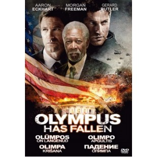 Olümpos on langenud / Olympus Has Fallen [DVD]