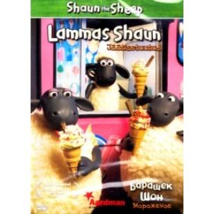 Lammas Shaun 13: Jäätisetuutud [DVD]