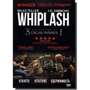 Whiplash [DVD]
