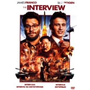 Intervjuu / Interview [DVD]