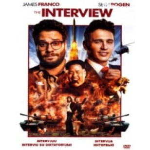 Intervjuu / Interview [Blu-ray]