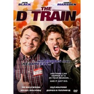 Tee Hollywoodi / The D Train [DVD]