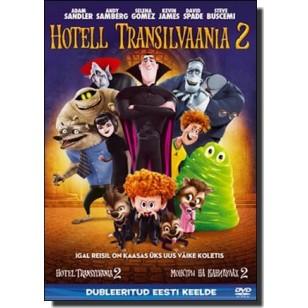 Hotell Transilvaania 2 | Hotel Transylvania 2 [DVD]