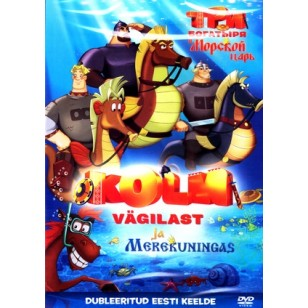 Kolm vägilast ja merekuningas [DVD]