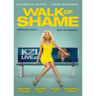 Patune öö / Walk of Shame [DVD]
