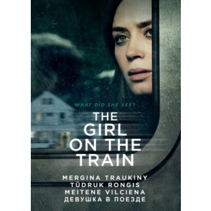 Tüdruk rongis / The Girl on the Train [DVD]