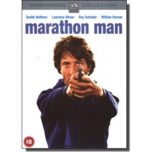 Marathon Man [DVD]
