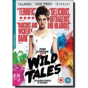 Wild Tales [DVD]