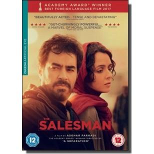 The Salesman [DVD]