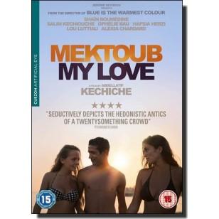 Mektoub, My Love [DVD]