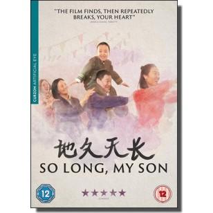 So Long, My Son | Dijiutianchang [DVD]