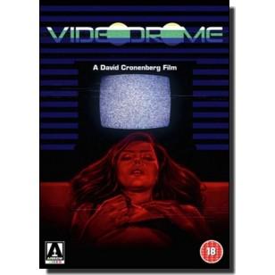 Videodrome [DVD]