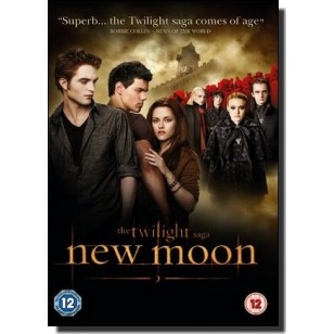 The Twilight Saga: New Moon [DVD]