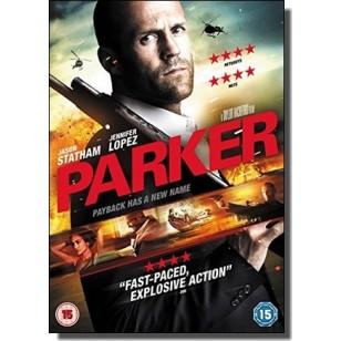 Parker [DVD]