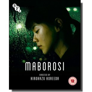 Maborosi | Maboroshi no hikari [Blu-ray]