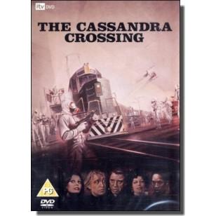 The Cassandra Crossing [DVD]