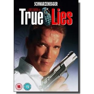 True Lies [DVD]