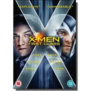 X-Men: First Class [DVD]