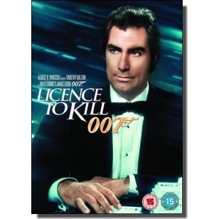 James Bond - Licence to Kill [DVD]
