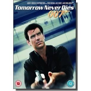 James Bond - Tomorrow Never Dies [DVD]