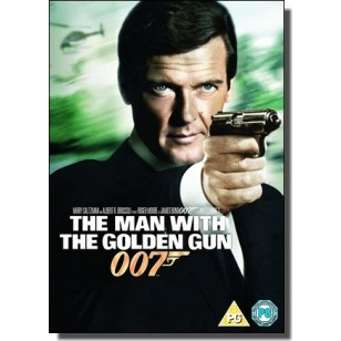 James Bond - The Man with the Golden Gun [DVD]