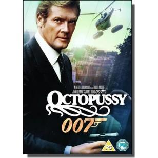 James Bond - Octopussy [DVD]