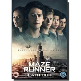 Maze Runner: The Death Cure [DVD]