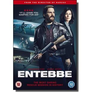 Entebbe   7 Days in Entebbe [DVD]