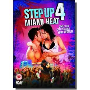Step Up 4: Miami Heat [DVD]